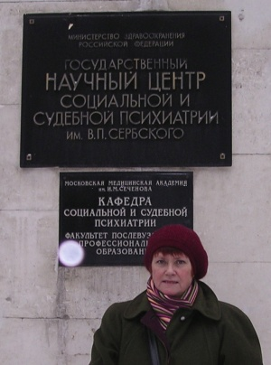 At the Serbsky Institute in Moscow, once the HQ of the political abuse of psychiatry in the USSR